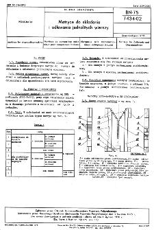 Matryce do składania i odlewania jednolitych wierszy BN-75/7434-02
