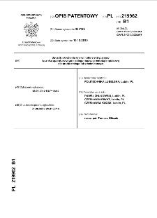 Sposób określenia energii łuku elektrycznego łącznika aparaturowego niskiego napięcia metodą impulsową dla prądu stałego lub przemiennego : opis patentowy nr 219962