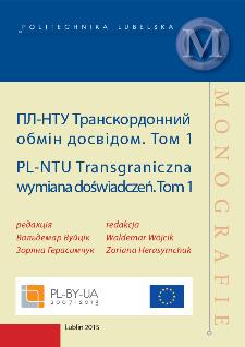 PL-NTU Transgraniczna wymiana doświadczeń = ПЛ-НТУ Транскордонний обмін досвідом. Tom 1