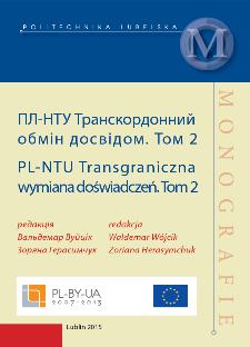 PL-NTU Transgraniczna wymiana doświadczeń = ПЛ-НТУ Транскордонний обмін досвідом. Tom 2