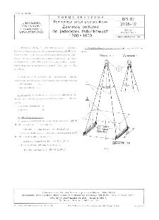 Pomocniczy sprzęt przeładunkowy - Zawiesia belkowe do jednostek ładunkowych 1200x1600 BN-87/2198-12