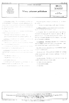 Wlewy paliwowe pokładowe BN-75/3792-07
