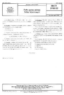Rolki jezdne pokryw luków ładunkowych BN-77/3785-02