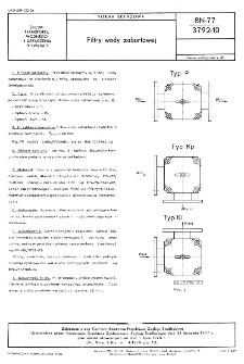Filtry wody zaburtowej BN-77/3792-10