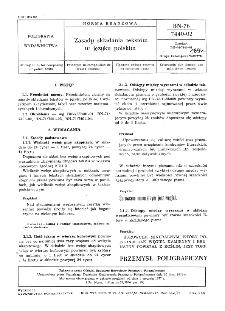 Zasady składania tekstów w języku polskim BN-76/7440-02