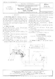 Urządzenia zabezpieczenia ruchu kolejowego - Rtęciowy przycisk szynowy typu Neptun - Wymagania i badania techniczne BN-69/3506-06