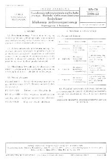 Urządzenia zabezpieczenia ruchu kolejowego - Blokada elektromechaniczna - Induktor blokowy jednomagnesowy - Wymagania i badania BN-70/3506-12