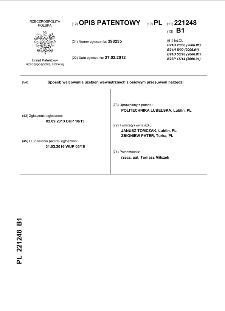 Sposób walcowania uzębień wewnętrznych z osiowym przesuwem narzędzi : opis patentowy nr 221248