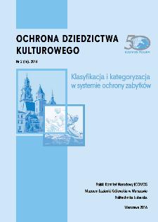 Klasyfikacja i kategoryzacja w systemie ochrony zabytków