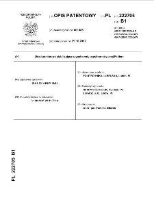 Układ pomiarowy stabilizujący sygnał sondy psychrometrycznej Peltiera : opis patentowy nr 222705
