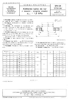 Kołnierze luźne do rur z miedzi i stopów miedzi pnom=1,6 MPa BN-84/3731-04