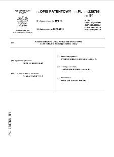 Układ stabilizatora prądu termoemisji elektronowej z automatyczną regulacją napięcia anody : opis patentowy nr 225768