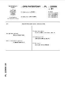 Sposób wytwarzania tarczy indowo-galowej : opis patentowy nr 225856