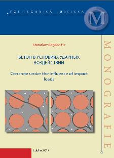 Бетон в условиях ударных воздействий : Concrete under tht influence of impact loads