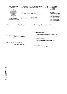 Rura mikroporowata wielowarstwowa i sposób jej wytwarzania : opis patentowy nr 228697