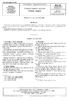 Armatura statków wodnych - Kosze ssące BN-88/3732-17