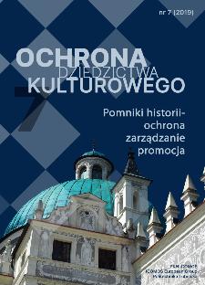 Pomniki historii : Ochrona, zarządzanie, promocja