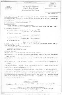 Tabor kolejowy wąskotorowy - Klocek hamulcowy jednowstawkowy WWi BN-63/3517-03