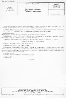 Tabor kolejowy wąskotorowy - Poduszki smarujące BN-68/3519-10