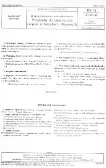 Wagony towarowe normalnotorowe - Przyrządy do smarowania czopów w łożyskach ślizgowych BN-74/3532-38