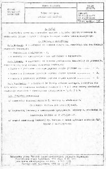 Tabor kolejowy - Smarownice knotowe BN-78/3514-01