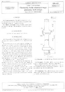 Tabor tramwajowy - Elementy koła elastycznego zestawu kołowego - Łącznik nieobrobiony BN-91/3554-11