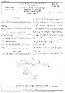 Tabor tramwajowy - Elementy koła elastycznego zestawu kołowego - Obrobione tarcze wkładek sprężynujących BN-91/3554-14