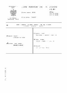 Sposób i urządzenie do badania odporności mate riałów na zużycie w warunkach synergicznych wymuszeń : opis patentowy nr 210733