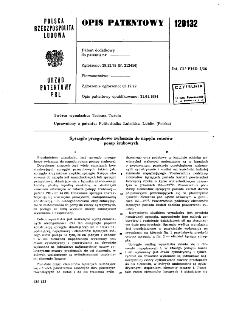Sprzęgło przegubowe zwłaszcza do napędu rotorów pomp śrubowych : opis patentowy nr 120132