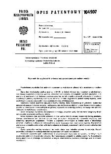 Pojemnik do wygładzarki wibracyjnej z przestrzennym ruchem wsadu : opis patentowy nr 104907