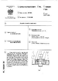 Wypychak do wozów kopalnianych : opis patentowy nr 169281