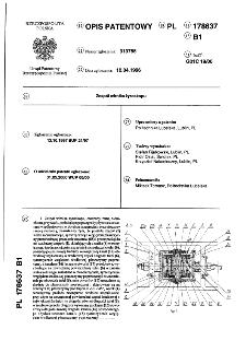Zespół wirnika żyroskopu : opis patentowy nr 178637