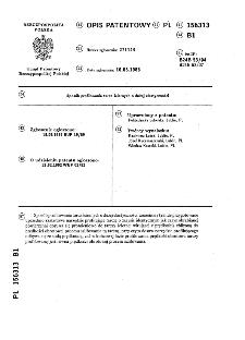 Sposób profilowania tarcz ściernych o dużej elastyczności : opis patentowy nr 156313