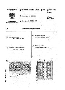 Urządzenie do odlewania pierścieni : opis patentowy nr 161461