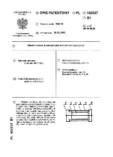 Wkładka topikowa do zabezpieczania sieci elektro-energetycznych : opis patentowy nr 162237