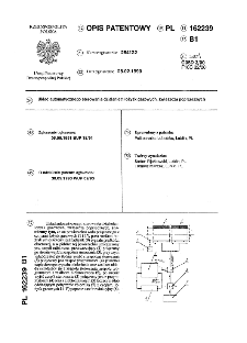Układ automatycznego sterowanIa działaniem łożysk gazowych, zwłaszcza poprzecznych : opis patentowy nr 162239