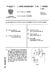 Sposób identyfikacji właściwości dynamicznych I zmienności procesu szlifowania wgłębnego : opis patentowy nr 162586