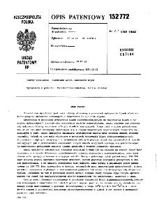 Smar płynny : opis patentowy nr 152772