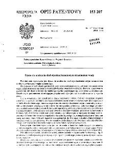 Dysza do urabiania skał wysokociśnieniowym strumieniem wodnym : opis patentowy nr 153207