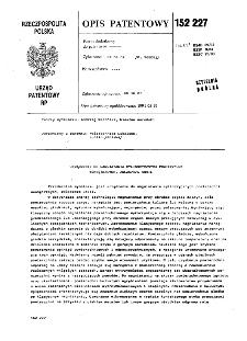 Urządzenie do nagniatania cylindrycznych powierzchni wewnętrznych zwłaszcza kokil : opis patentowy nr 152227