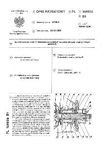 Sposób i urządzenie do modelowania rzeczywistych warunków obciążeń cieplnych łożysk gazowych : opis patentowy nr 158939