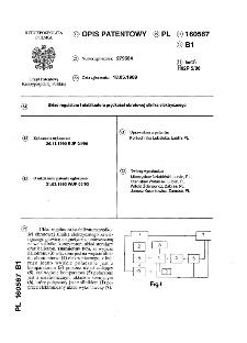 Układ regulatora I stabilizatora prędkości obrotowej silnika elektrycznego : opis patentowy nr 160567
