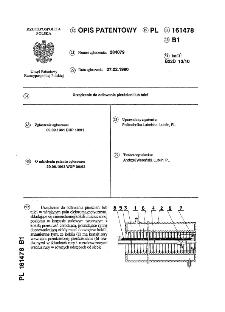 Urządzenie do odlewania pierścieni lub tulei : opis patentowy nr 161478