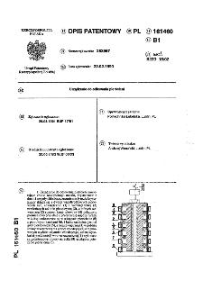 Urządzenie do odlewania pierścieni : opis patentowy nr 161460