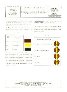 Okrętowe pojemniki olejowe - Znakowania rozpoznawcze BN-84/3722-12