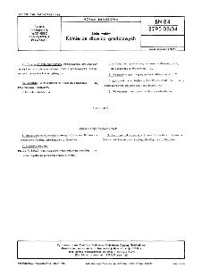 Linia wałów - Kołnierze dławic grodziowych BN-84/3795-03/04