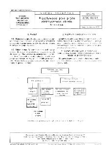 Przepływowe pole prądu elektrycznego okrętu - Terminologia BN-88/3700-08/01