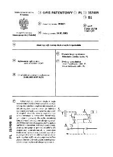 Układ regulacji dostawy ciepła w węźle bezpośrednim : opis patentowy nr 157409