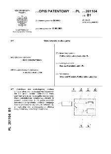 Osiedlowa sieć wodociągowa : opis patentowy nr 201104
