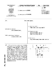 Sieć wodociągowa : opis patentowy nr 201105
